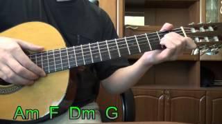 Король и Шут — Лесник. Как играть на гитаре
