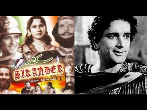 Hindi Full Movie Sikandar 1941 |...