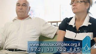 Лечение рака мозга в Израиле - отзыв родителей(, 2012-11-29T13:13:11.000Z)