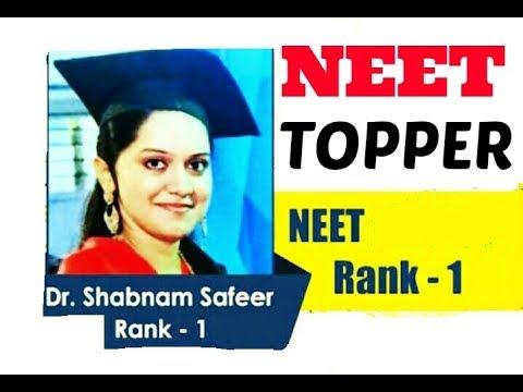 NEET 2017 Topper RANK 1 LATEST INTERVIEW