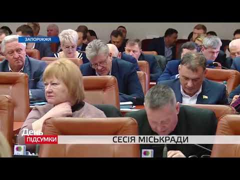 Телеканал TV5: Сесія міської ради 22:00. Пряме включення