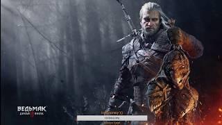 The Witcher 3 Wild Hunt. Прохожденеи в моём The Witcher 3 Wild Hunt. Прохожденеи в моём исполении #1