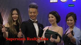 20181130, Superstar Realty, 明星地產