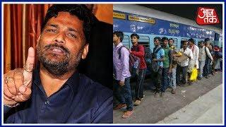 Gujarat में लगी आग की लपटें बिहार तक पहुंची, बिहारियों पर हो रहा ज़ुल्म नहीं सहा जायेगा -Pappu Yadav