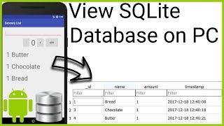 كيفية فتح قاعدة بيانات SQLite من المحاكي على الكمبيوتر - ستوديو الروبوت التعليمي