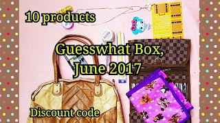 GUESS WHAT BOX, June 2017 with 10 products |Unboxing & Review | DISCOUNT Code