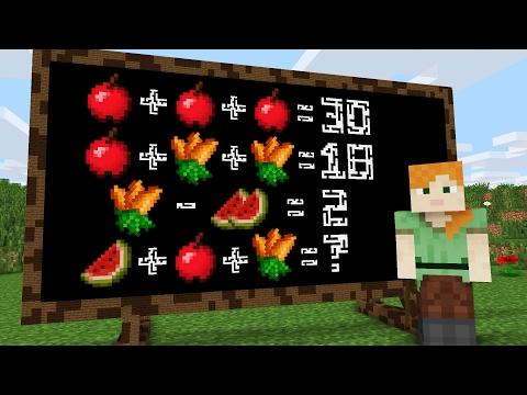 Monster School: Math Challenge -- Cubic Minecraft Animation