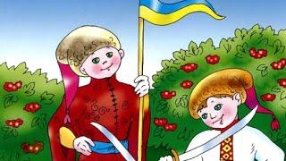 Козачата 👶 Little cossacks 💪 Ukrainian song