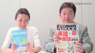 日経ビジネスアソシエ http://www.nikkeibp.co.jp/associe/ ] [facebo...