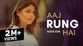 Download Hadiqa Kiani - Aaj Rung Hai (Braj Bhasha) MP3 song and Music Video