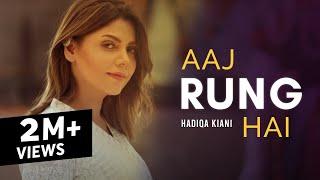 Hadiqa Kiani - Aaj Rung Hai (Braj Bhasha)