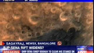 ISRO releases first picture of Mars