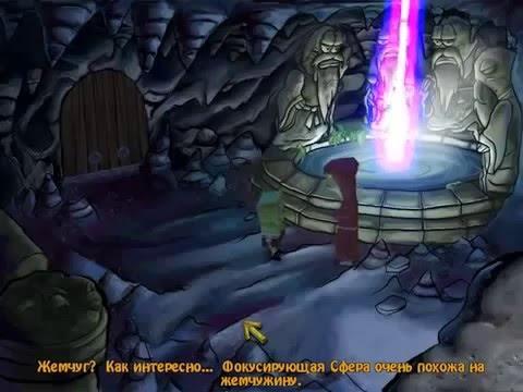 Игры Спанч Боб, играть в Губка Боб онлайн бесплатно