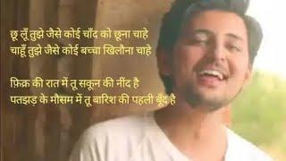Do Din Darshan Raval | Akanksha Sharma || by Rahul Aryan || short film dance | Latest Hits 2018