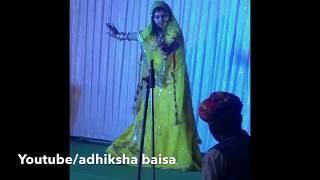 main to nachba ne aai sa,bajuband bhul aai,rajputi dance,veena music ghoomar rajsthani wedding dance