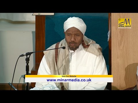 Al Qur'an Recitation | Shaykh Abdul Rashid Al Sufi | ELM Mosque | 02 April 2016