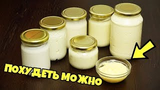 5 Recipes - Homemade Mayonnaise. How to Make Homemade Mayonnaise