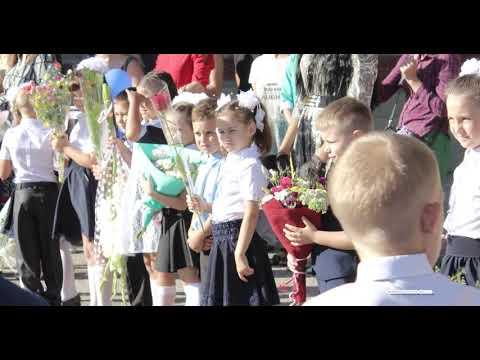 В Армянске прошли школьные линейки/ 1 сентября 2020 Крым