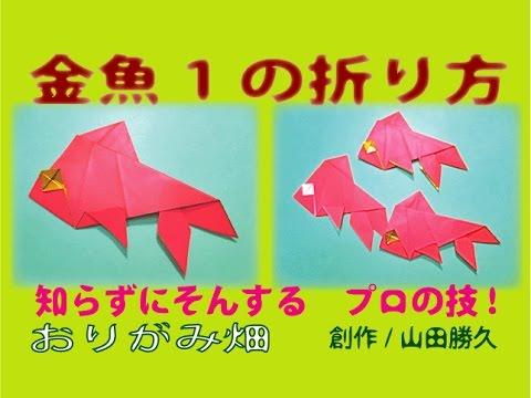 簡単 折り紙:折り方 折り紙-youtube.com