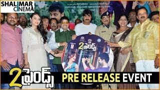 2 Friends Telugu Movie Pre Release Event    Srikanth    Shalimarcinema