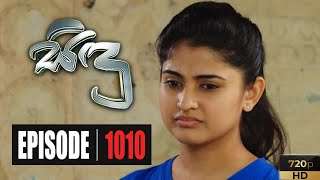 Sidu | Episode 1010 24th June 2020