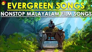 Evergreen Songs of Satyam Audios | Nonstop Malayalam Film Songs