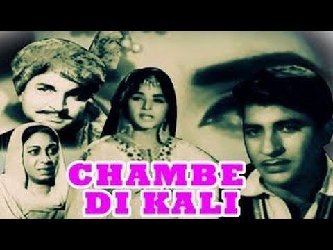 Chambe Di Kali (1940) Hindi Full Movie | ...