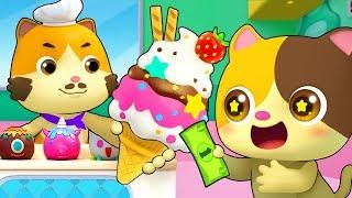 아이스크림 가계 열어요~ | 냠냠동요 | 고양이가족 | 베이비버스 인기동요 | BabyBus