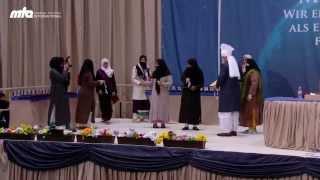Academic Awards Ladies at Jalsa Salana Germany 2013