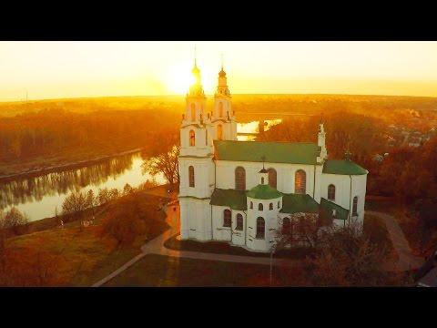 Софийский собор. Saint Sophia Cathedral in Polotsk
