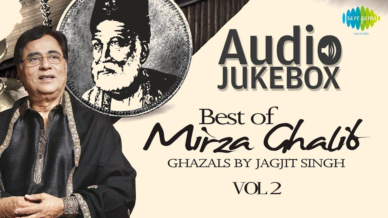 jagdish gazal download