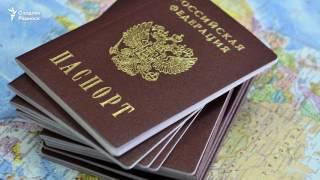 Россия СССРда туғилганларга ва уларнинг фарзандларига паспорт бермоқчи