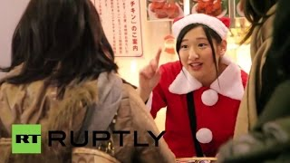 Japan: See Tokyo KFCs SWAMPED as 'Christmas Fried Chicken' craze kicks off