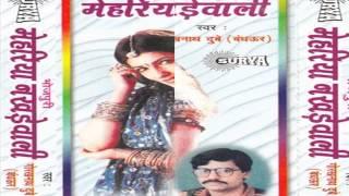 Bhojpuri hot songs 2015 new || Choti Ke Niche Choti || Gorakhnath Dubay