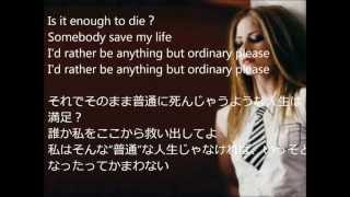 Avril Lavigne Anything But Ordinary 和訳