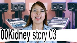 [00kidney story] New Video Coming Tomorrow and Reading Your Comments