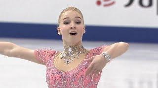 Мария Сотскова.  Короткая программа КП Чемпионат Европы 2018