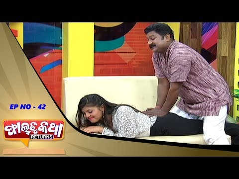 Faltu Katha Returns | Episode-42 | Odia Comedy Show | Tarang Music