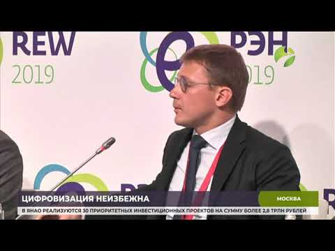 В России стартовал конкурс  «Топ-10 инновационных компаний в сфере энергетики»