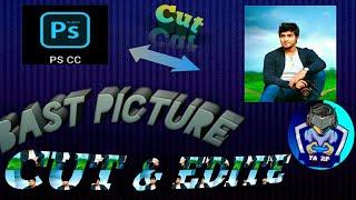 How to cut pic in bast app @YA 2F screenshot 3