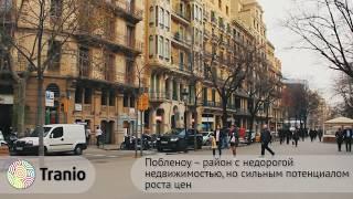 Инвестиции в недвижимость Испании. ТОП-5 районов Барселоны для инвестиций [Tranio](, 2017-06-30T14:26:48.000Z)