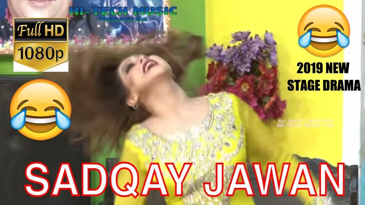 SADQAY JAWAN (PROMO) - (2019 NEW DRAMA) PAKISTANI PUNJABI STAGE DRAMA - HI-TECH MUSIC