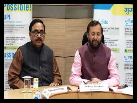 HRD Minister Prakash Javadekar launches Digital Financial Literacy Initiative