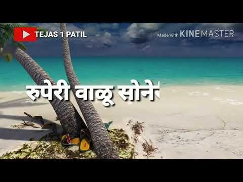Ruperi Valu Soneri Lata | Govyachya Kinaryavar WhatsApp Status