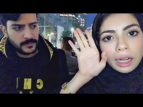 دارين البايض تسال عيسى المرزوق ليش ما تزوجت !! شوفو رة فعله😅