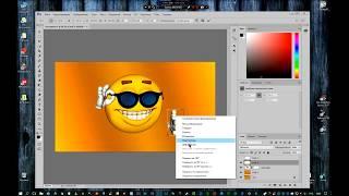 Как создать GIF анимацию в Photoshop CC 2017 - очень быстро - два варианта сохранения