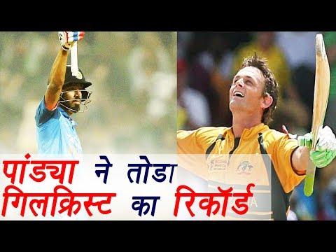 Champions Trophy 2017: Hardik Pandya slams Fastest 50 In ICC Tournament Finals|वनइंडिया हिंदी