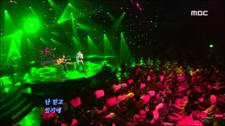 Kim Hyung-suk & Sung Si-kyung - I believe, 김형석 & 성시경 - I believe, For You 20060427