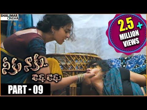Neeku Naaku Dash Dash  Movie || Part 09/13 || Prince, Nandita