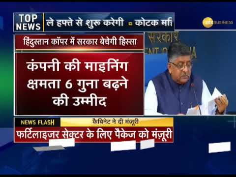 Cabinet approves issue of fresh equity by Hindustan Copper Limited